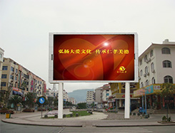 Community & Municipality LED Signage
