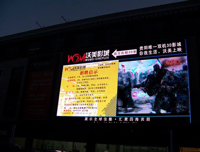 P4.81 Outdoor fixed led display screen