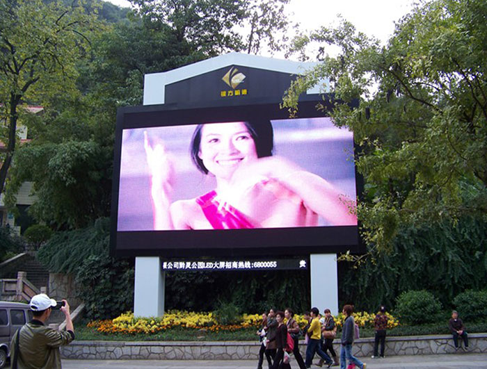 P6 Outdoor fixed led display