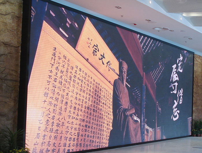 P3.91 Indoor fixed led display screen