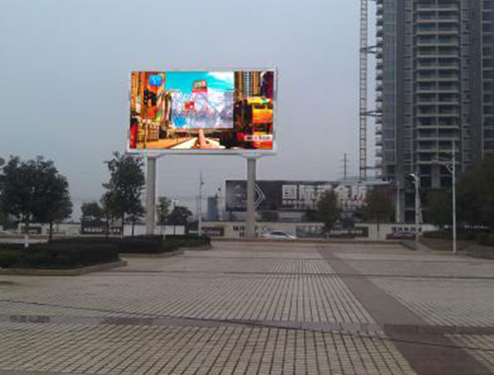 Outdoor fixed P8 SMD display screen