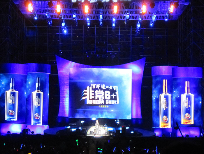 P6.81 outdoor rental led display