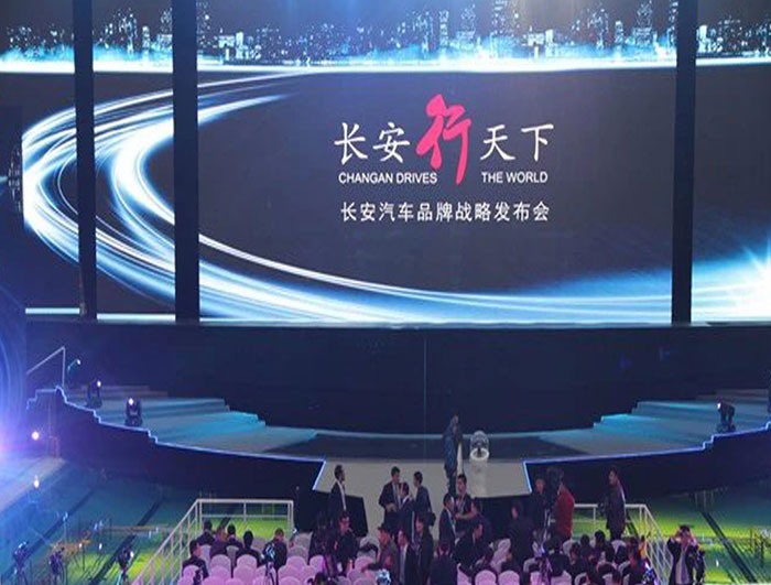 P8 outdoor rental led display shanghai changan auto