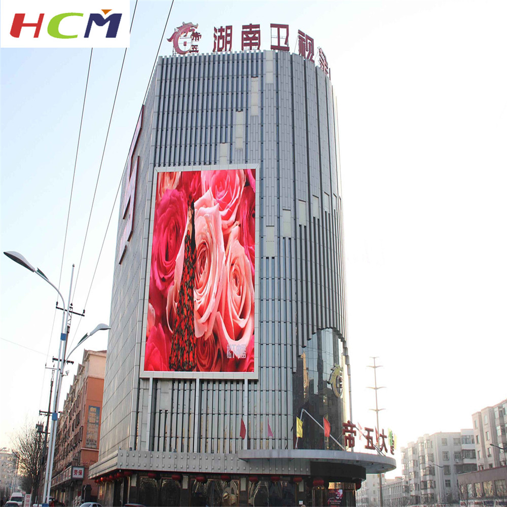 HCM indoor SMD led display module P4 Indoor LED Display p4 led wall