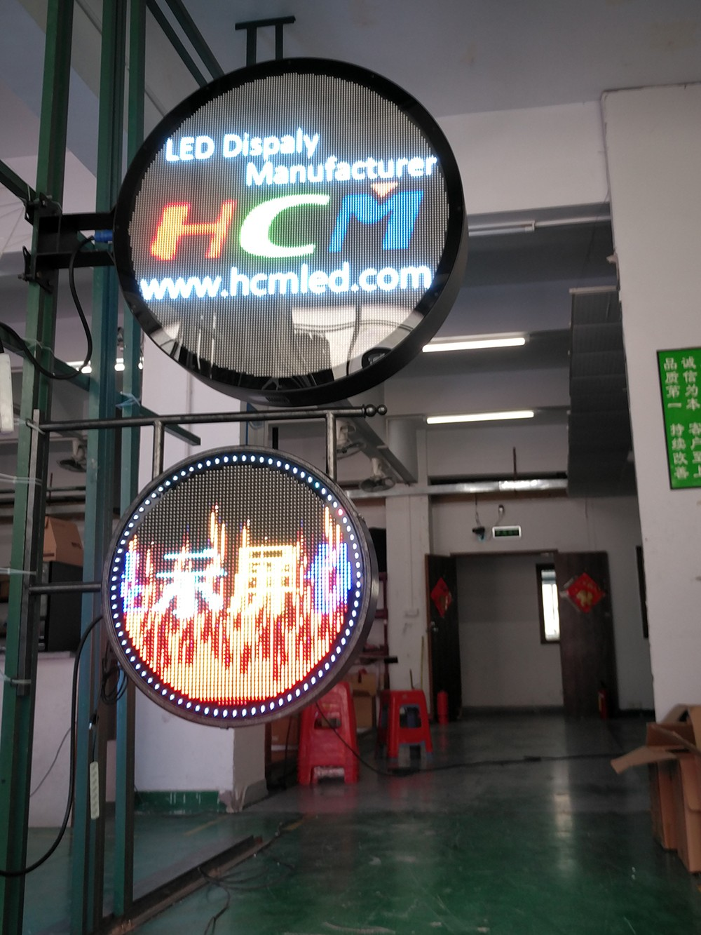 Hcmled P6 Circular Video Display Outdoor Round Tv Screen Led Display Shenzhen Hechuangmei