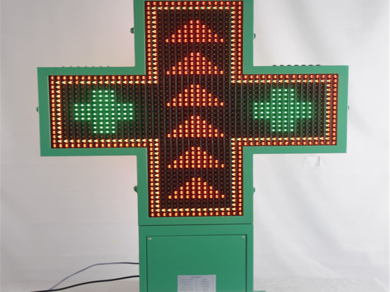 HCM P8 Led Cross Display / Custom-made LED Pharmacy Cross Display